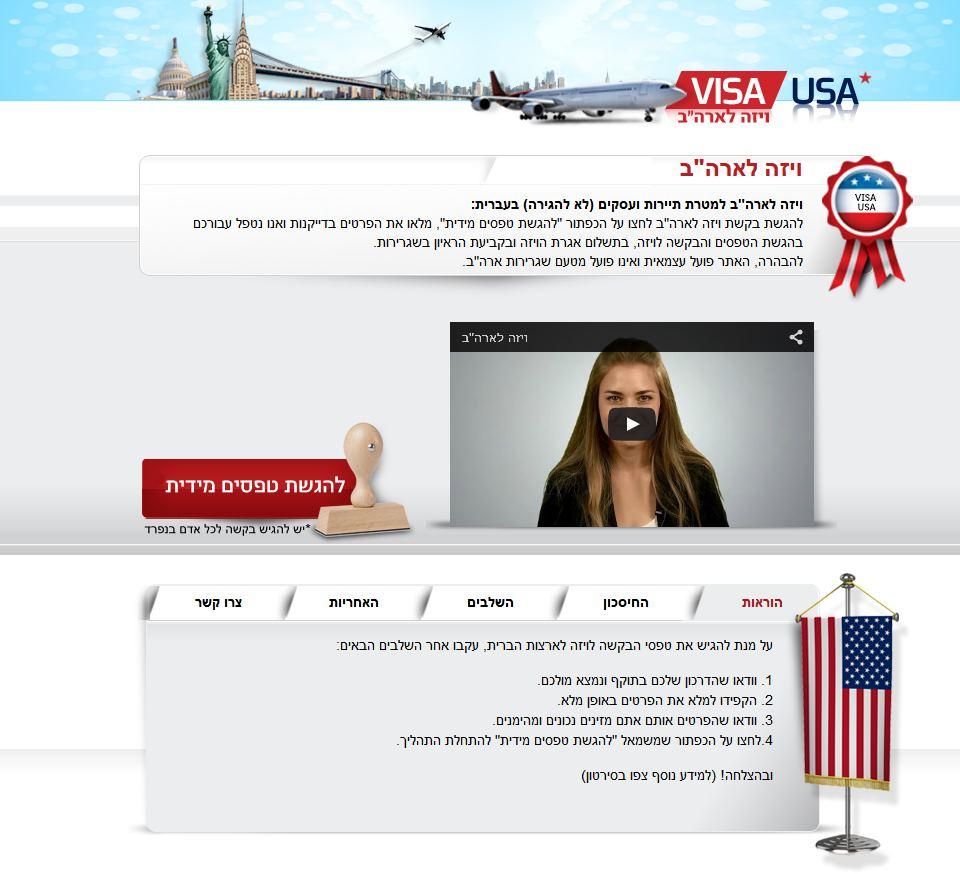 דוגמה לתכנות אתר וורדפרס