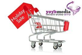 פרסום ושיווק בחגים בגוגל אדוורדס