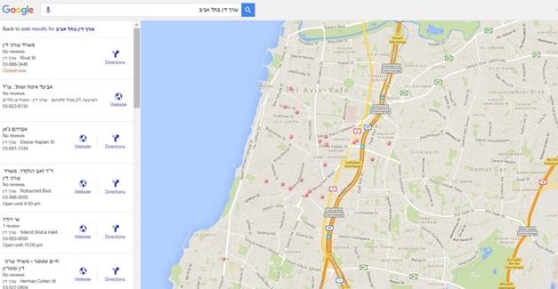 """הרחבת גוגל לעסקים בלחיצה על כפתור """"עוד מקומות"""""""