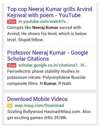 גוגל עושה ניסוי ומוסיפה כיתוב אדום slow ליד אתרים איטיים
