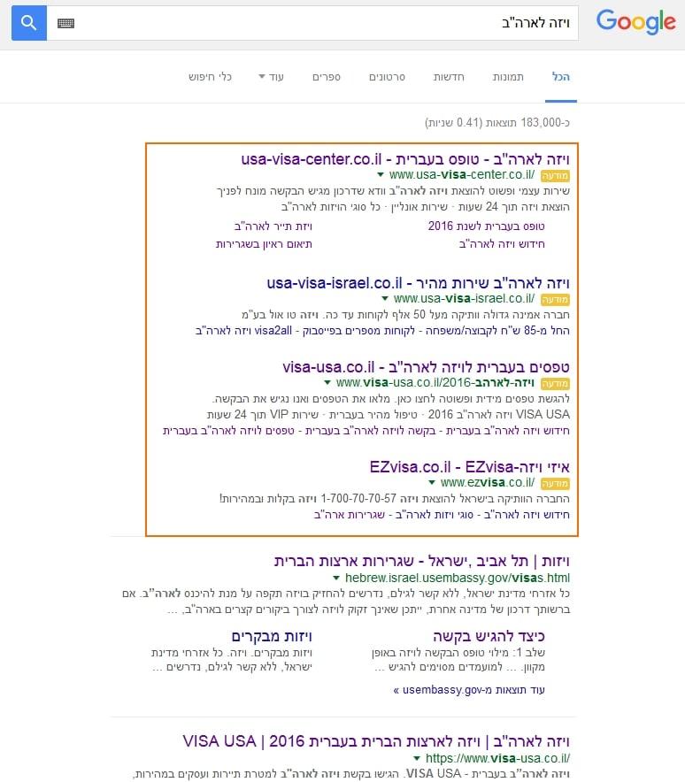 עדכון גוגל לכמות תוצאות גוגל אדוורדס באתר