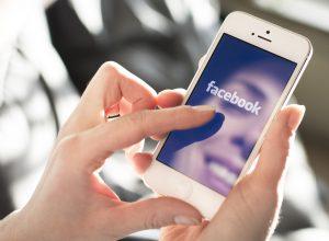 איך להפוך את תמונת הפרופיל שלך בפייסבוק לסרטון קצר?