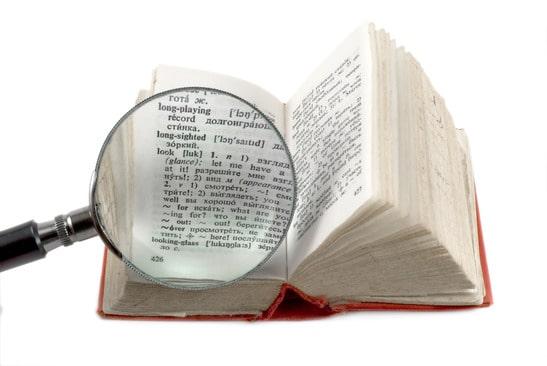 מילון מונחים בסיסי בגוגל אדוורדס