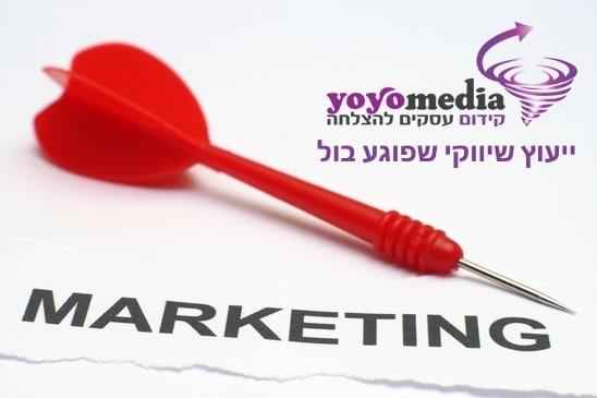 פרסום באינטרנט לעסקים